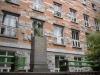 lyublyana-biblioteka