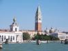 venetsiya-kolokolnya-san-marko