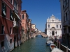venetsiya-torgovaya-gildiya
